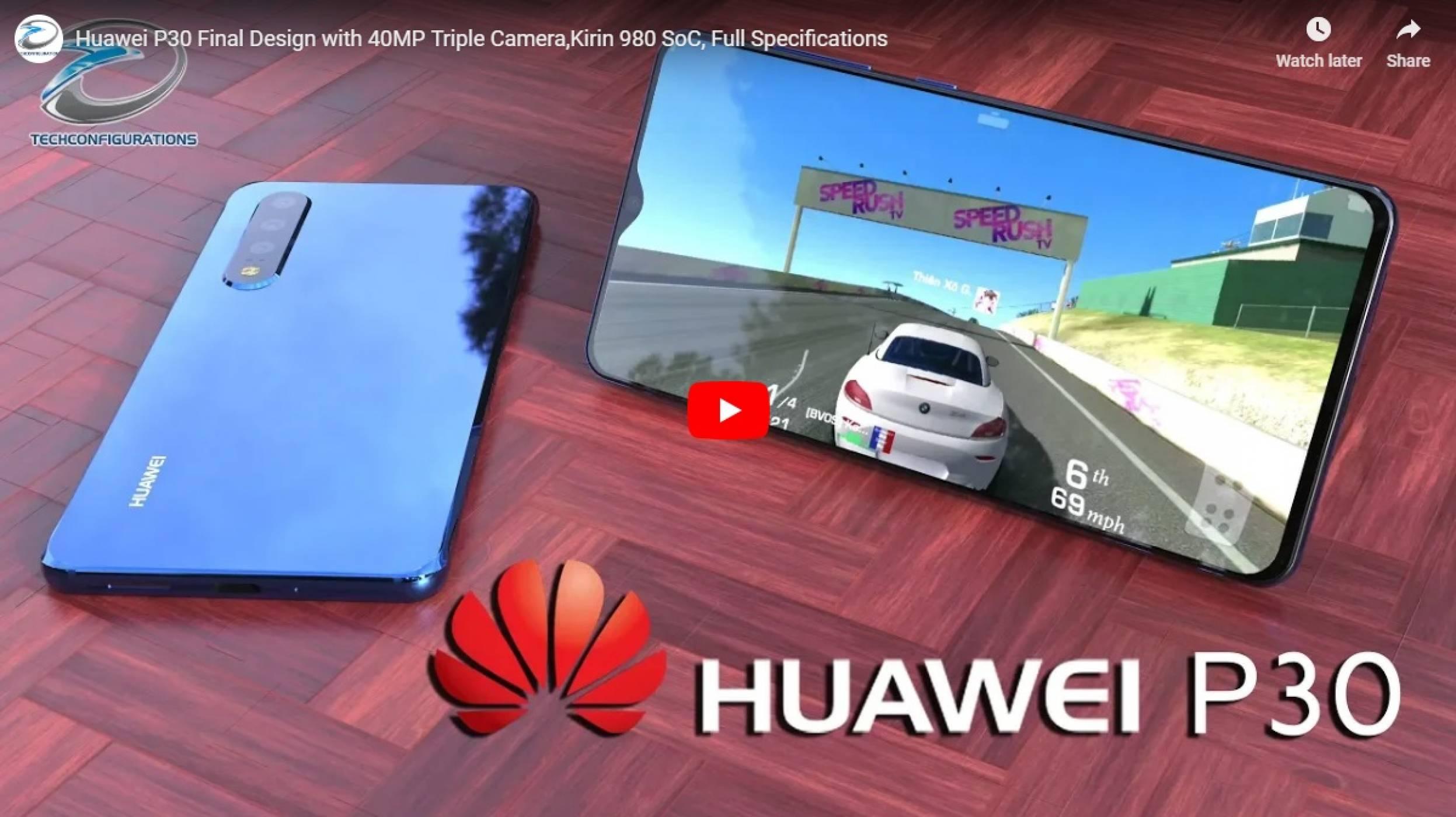 Изтекоха характеристиките на Huawei P30 и P30 Pro (ВИДЕО)