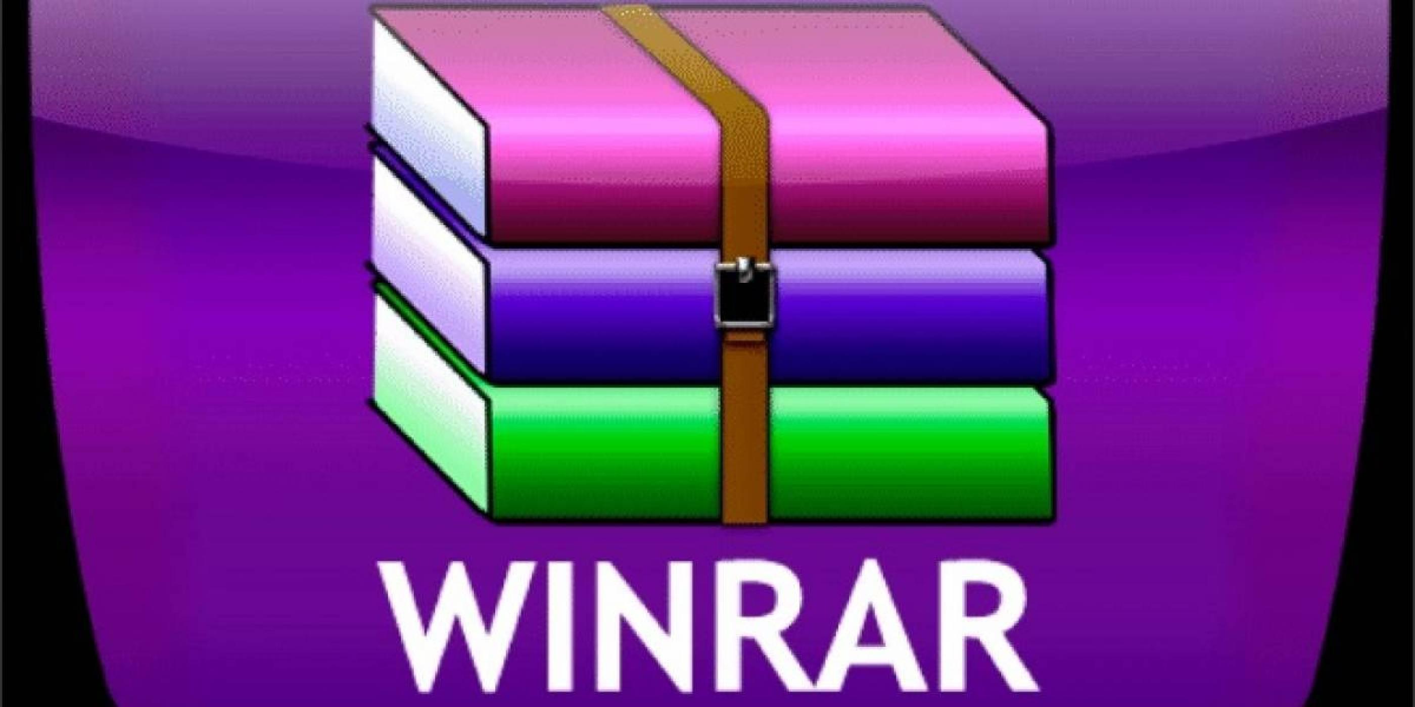 19-годишен бъг в WinRAR застрашава милиони компютри