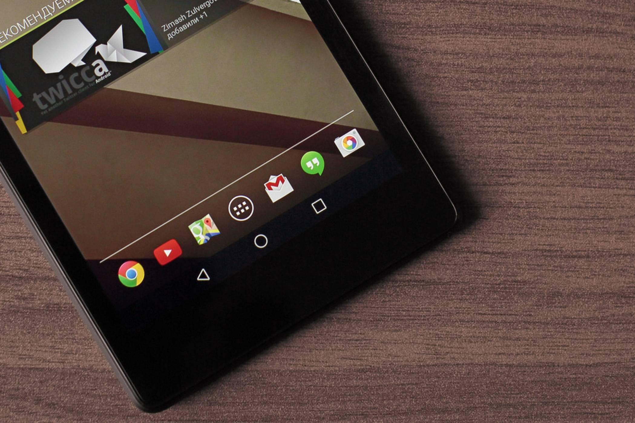 Две трети от антивирусите за Android не струват нищо