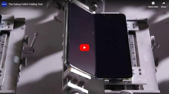 Samsung успокоява. Показа как тества Galaxy Fold (ВИДЕО)