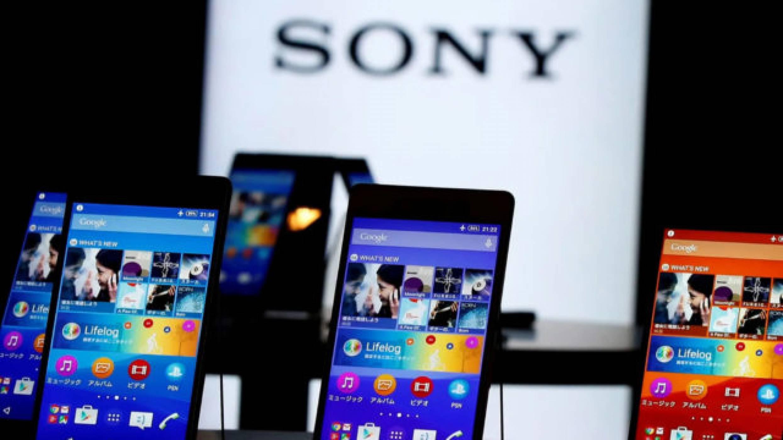 Довиждане, Xperia. Това ли е краят на мобилния бизнес на Sony?