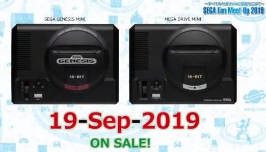 Sega Mega Drive Mini ще търси място под вашия телевизор от 15 септември (ВИДЕО)