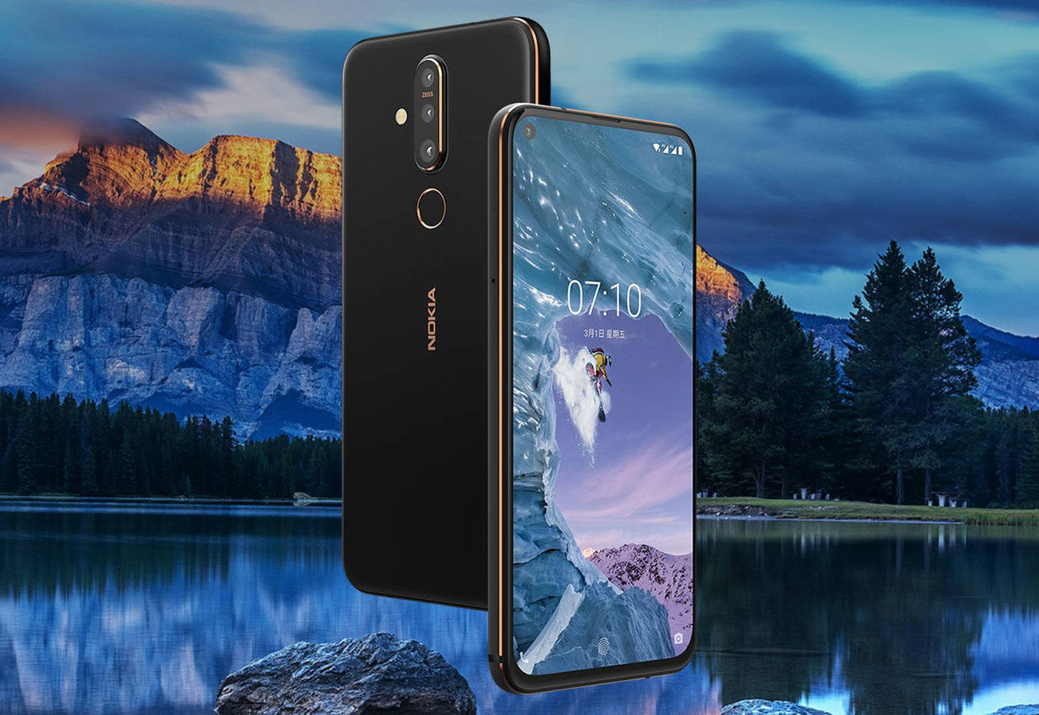 Nokia X71: още една 48 МР камера и впечатляващо съотношение дисплей-панел