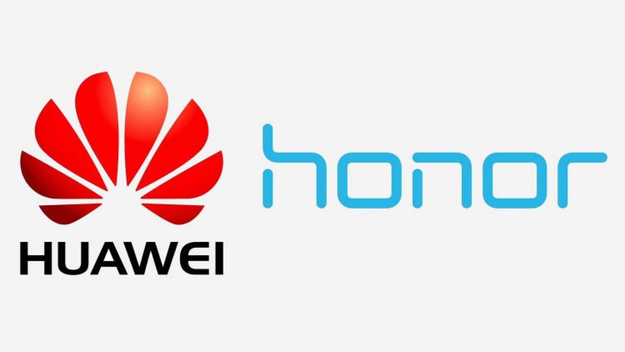 Huawei и Honor ще превземат върхове (още по) заедно