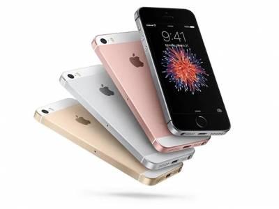 Apple отново продава iPhone SE. При това с огромно намаление!