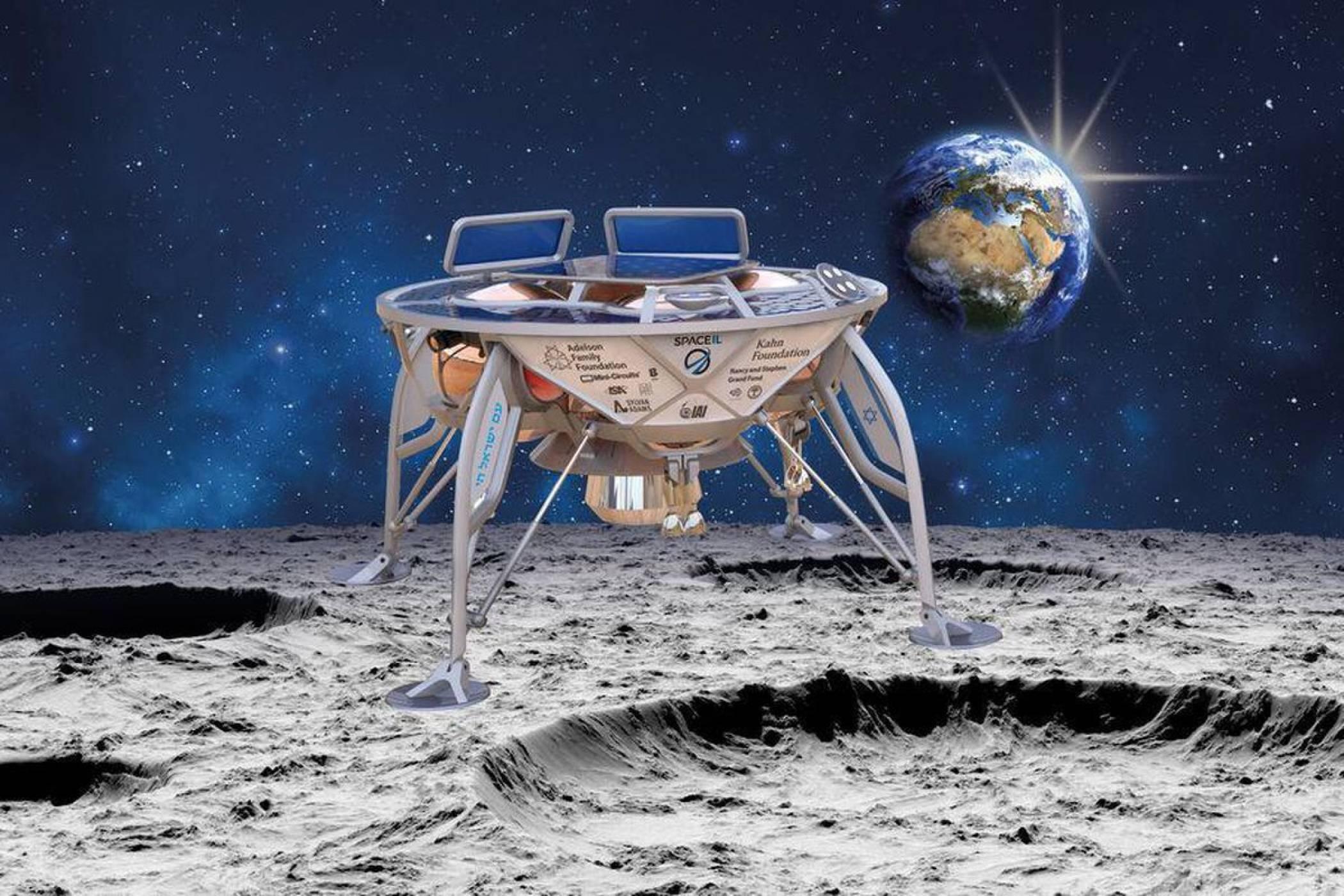 SpaceIL планира нова атака на Луната въпреки провала