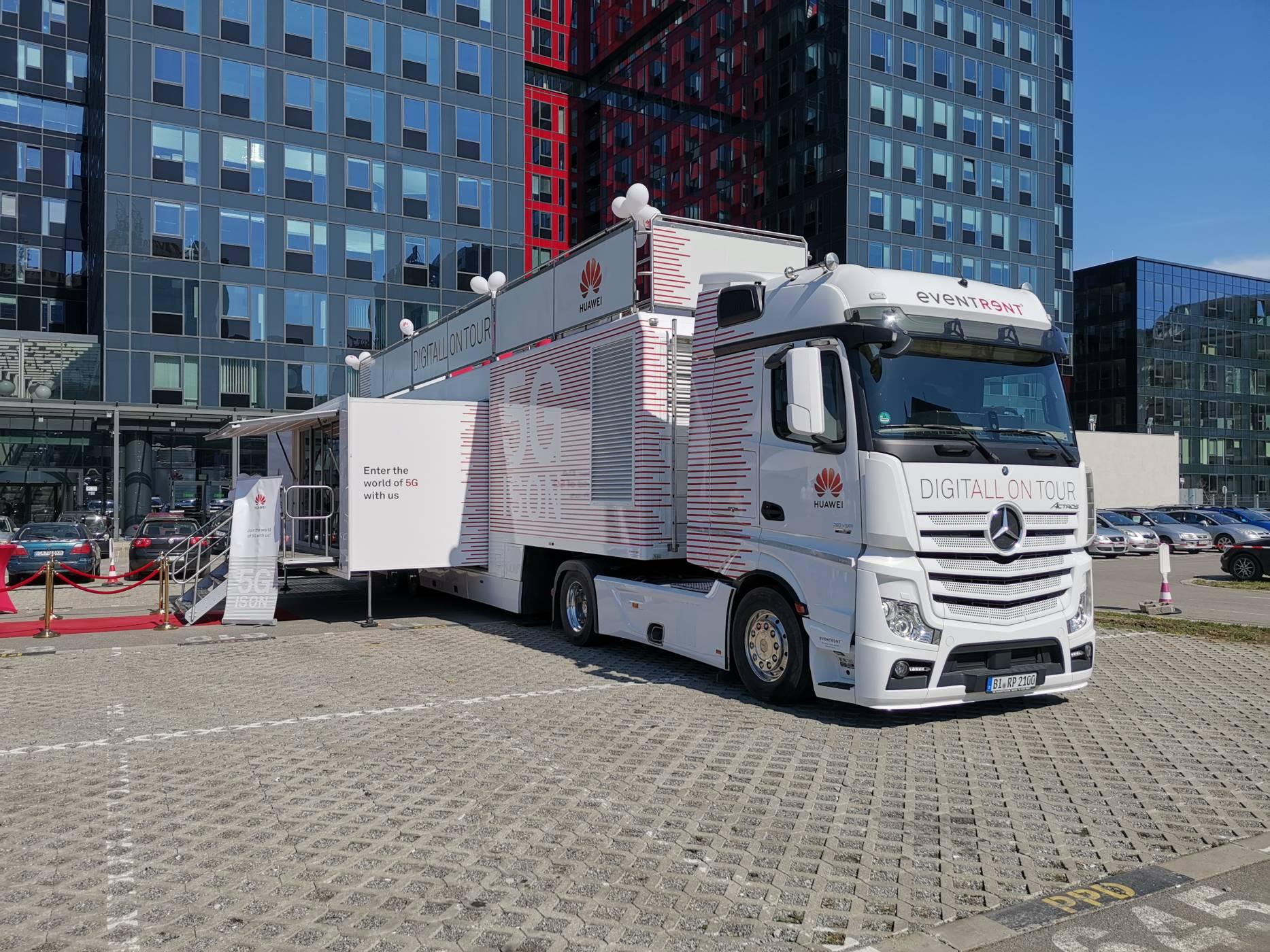 Докоснете се до 5G технологиите до края на седмицата в София