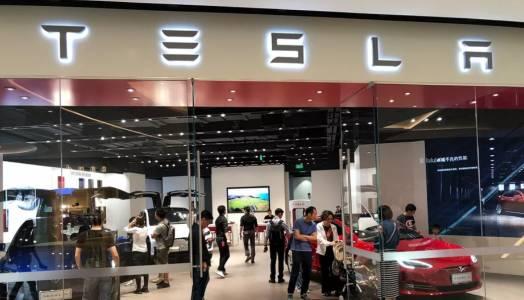 Tesla към нелоялните служители: ще ви хванем, ще ви уволним и ще ви съдим