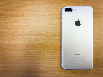 Нова антена прави навигацията със следващия iPhone по-добра
