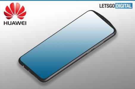 Huawei намериха нов начин да се отърват от досадния прорез?