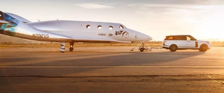 Range Rover Astronaut Edition може да бъде ваш, само ако летите в космоса