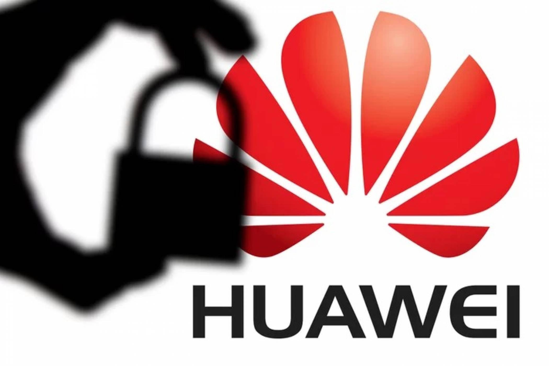 Intel, Broadcom и Qualcomm също спират доставките за Huawei