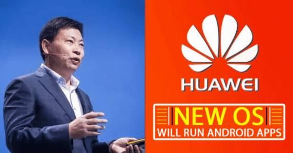 Изплуваха детайли около планирания от Huawei техен вариант на Play Store