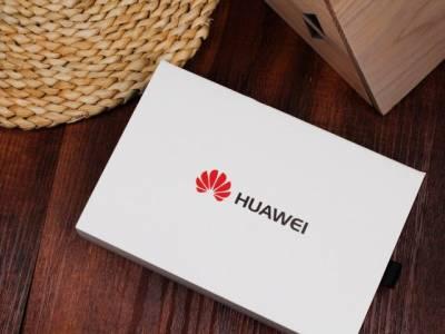 Скачени съдове – продажбите на Huawei в Китай растат!