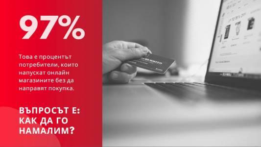 Retargeting.biz открива офис в България