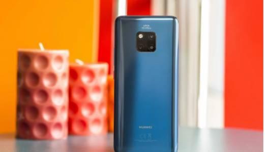 Пътищата на Huawei и Android отново се преплитат