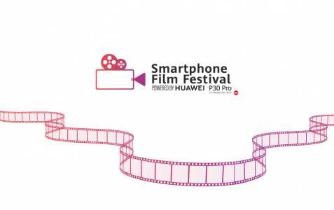 Huawei организира първи по рода си филмов фестивал в България