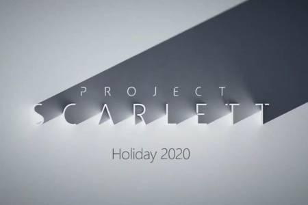 Свалихме маските: следващият Xbox идва през есента на 2020 г. (ВИДЕО)