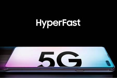 Мистериозен флагман на Samsung ще донесе първия същински мобилен 5G чипсет