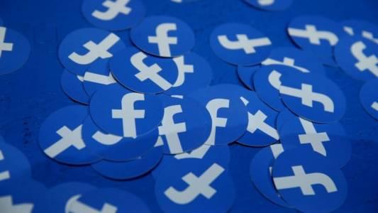 Facebook сподели детайли около пускането на своята собствена криптовалута