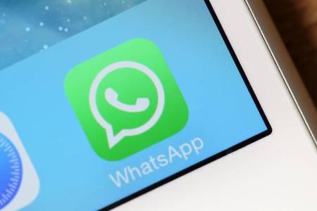 Тръмп иска да забрани криптирането в WhatsApp и FaceTime