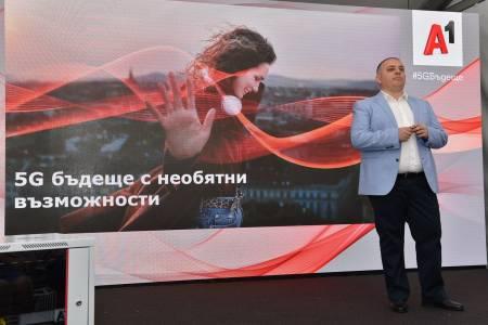А1 показа първата функционираща 5G базова станция в България