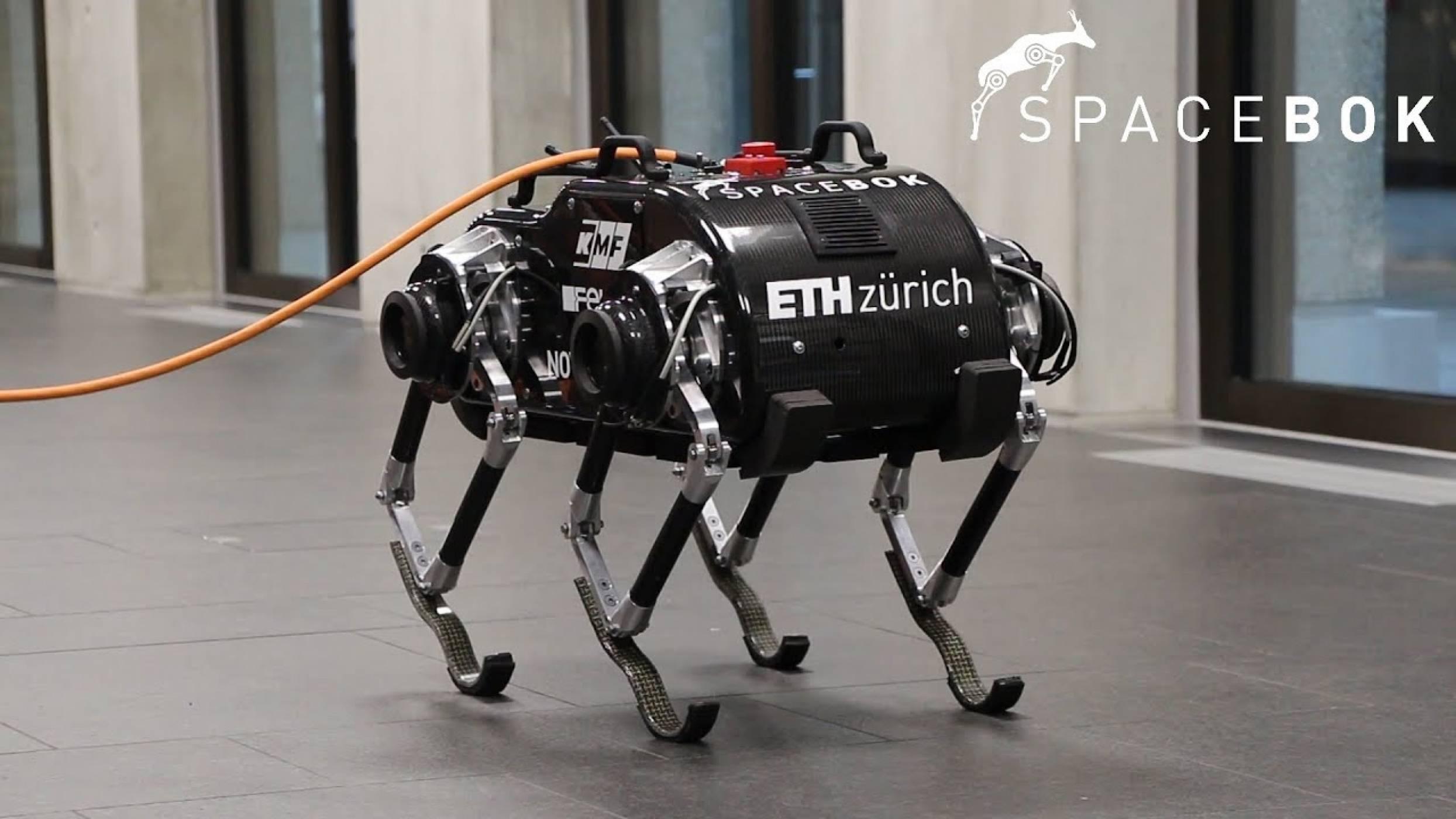 Сладък и малко страшен, този робот ще подскача по чужди планети (ВИДЕО)