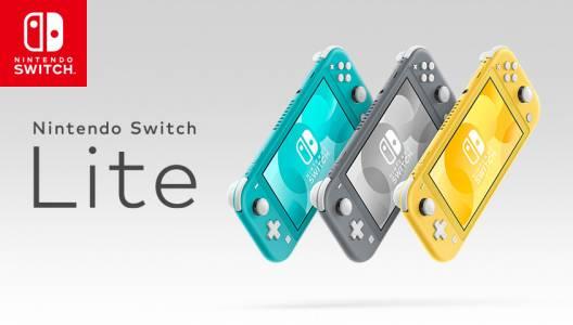 Това е новият Nintendo Switch Lite! (ВИДЕО)