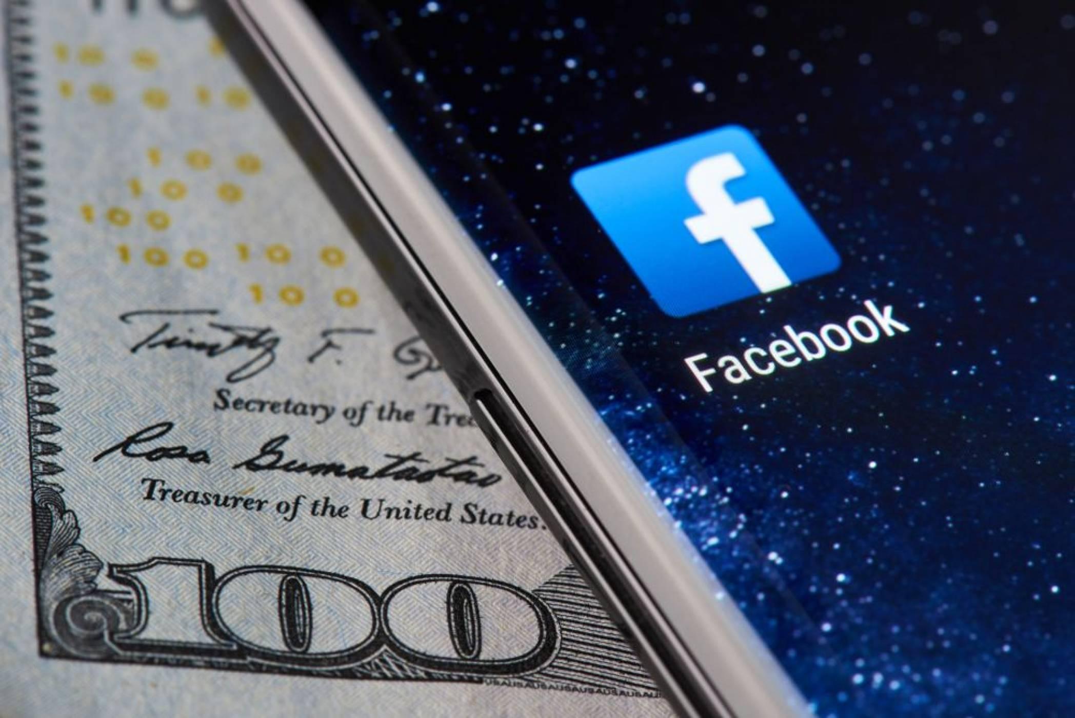 Facebook отнася солена глоба