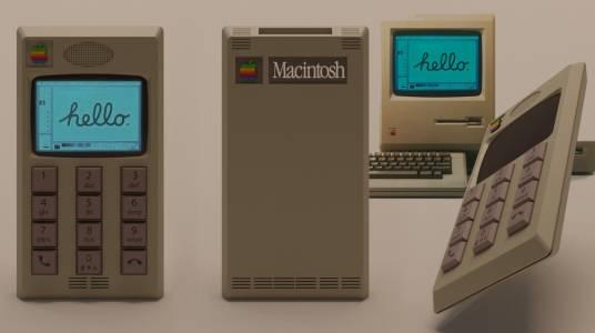 Колко различно можеше да изглежда iPhone (ВИДЕО)