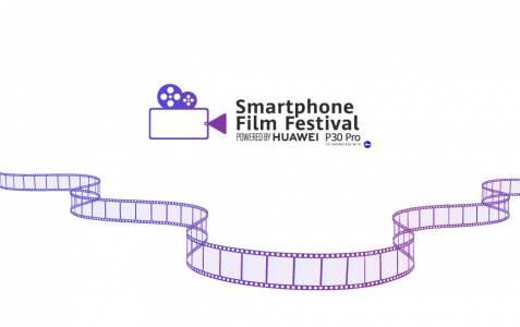 Гледайте най-добрите 3 филма, заснети с Huawei P30 Pro, и участвайте в томбола, за да го спечелите!