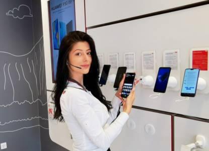 А1 въвежда изключително модерна услуга за онлайн магазина си