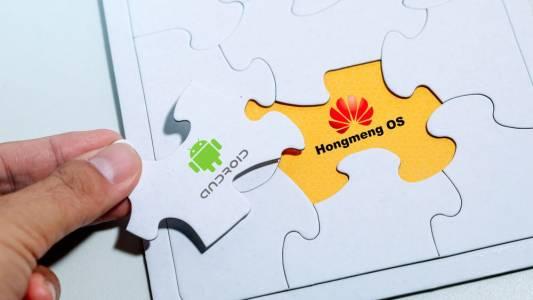 Нова порция информация за новата операционна система на Huawei