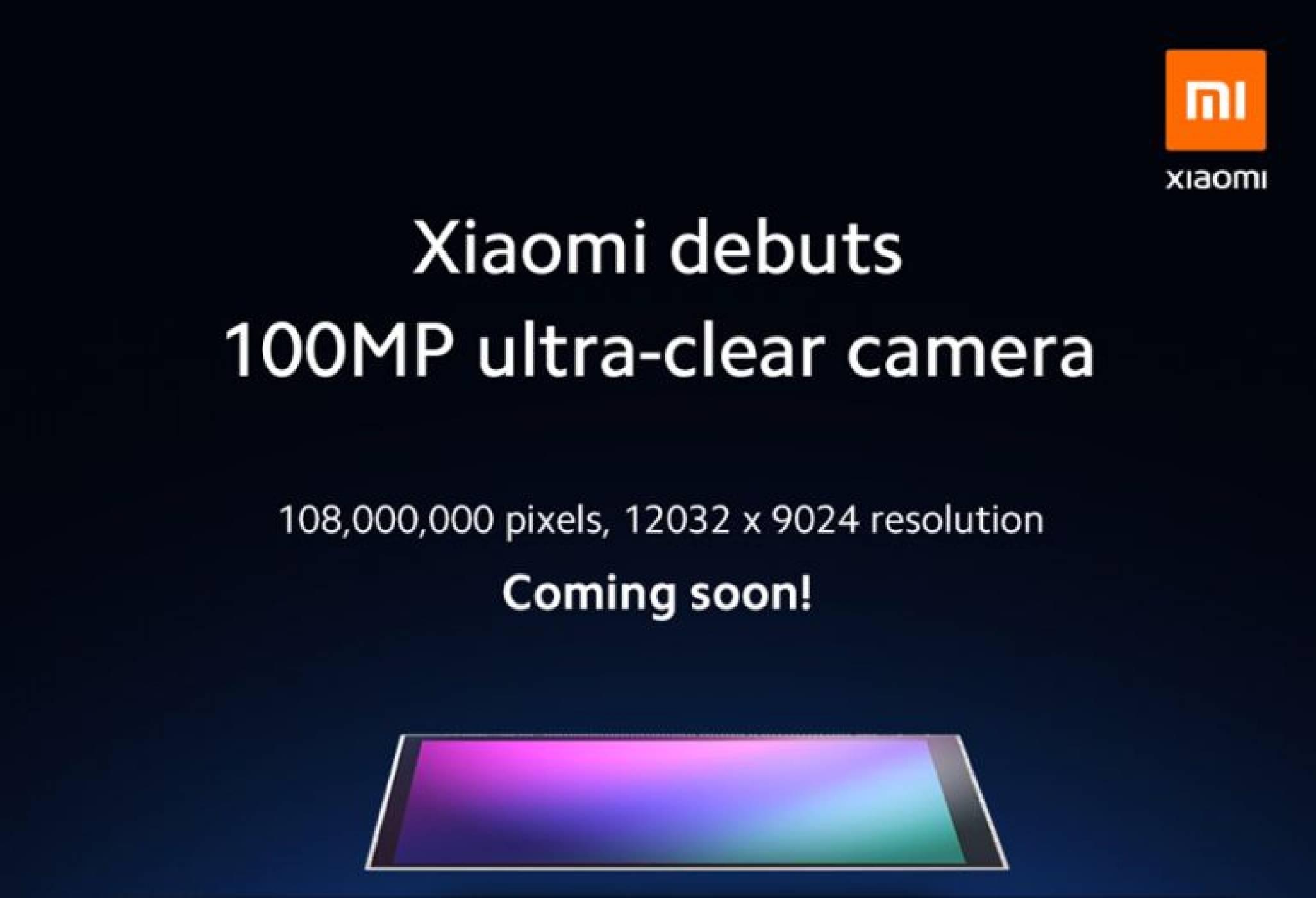 Xiaomi слага 108-мегапикселова камера в телефон