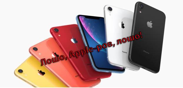Позициите на Apple на смартфон пазара се сринаха след масивен спад на продажбите на iPhone