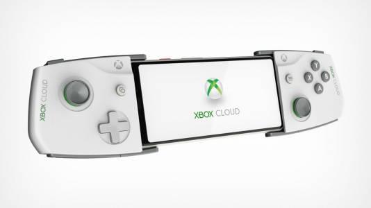 Това ли е портативната Xbox конзола на Microsoft? (СНИМКИ)