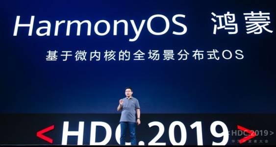 HarmonyOS на Huawei е факт! Ето какво да очаквате