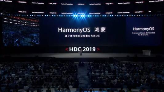 Слух: Първият телефон на Huawei с HarmonyOS излиза тази година. Има си и име