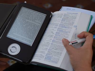 Ще можете да прочетете култов роман за пръв път като е-книга