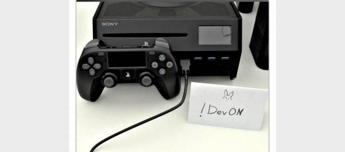 Изтекоха mail-и от PlayStation PR екипа. Посочват кога да очакваме официална информация за PS5