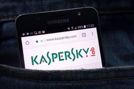 Следят браузъра ви от години, ако ползвате Kaspersky Antivirus