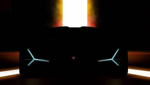 Lamborghini и хибрид са две думи, които не очаквахме да видим в едно изречение