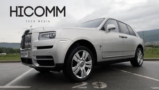 3100 карата съвършенство: Rolls Royce Cullinan (Видео ревю)
