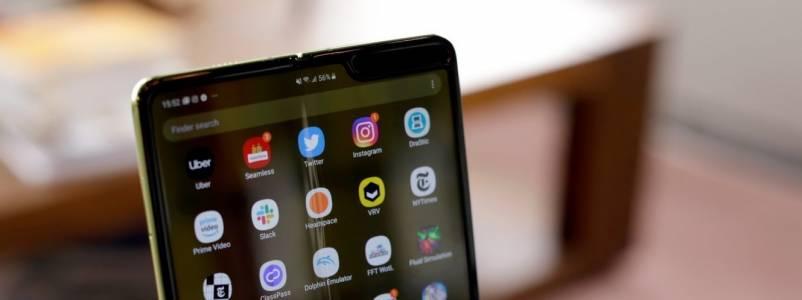 Следващият гъвкав телефон на Samsung се сгъва като квадрат