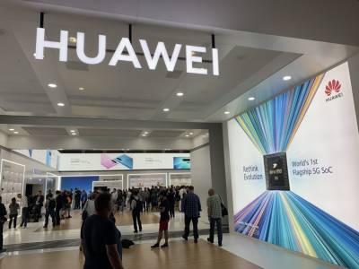 IFA2019: Huawei обяви Kirin 990. 5G-то става още по-достъпно