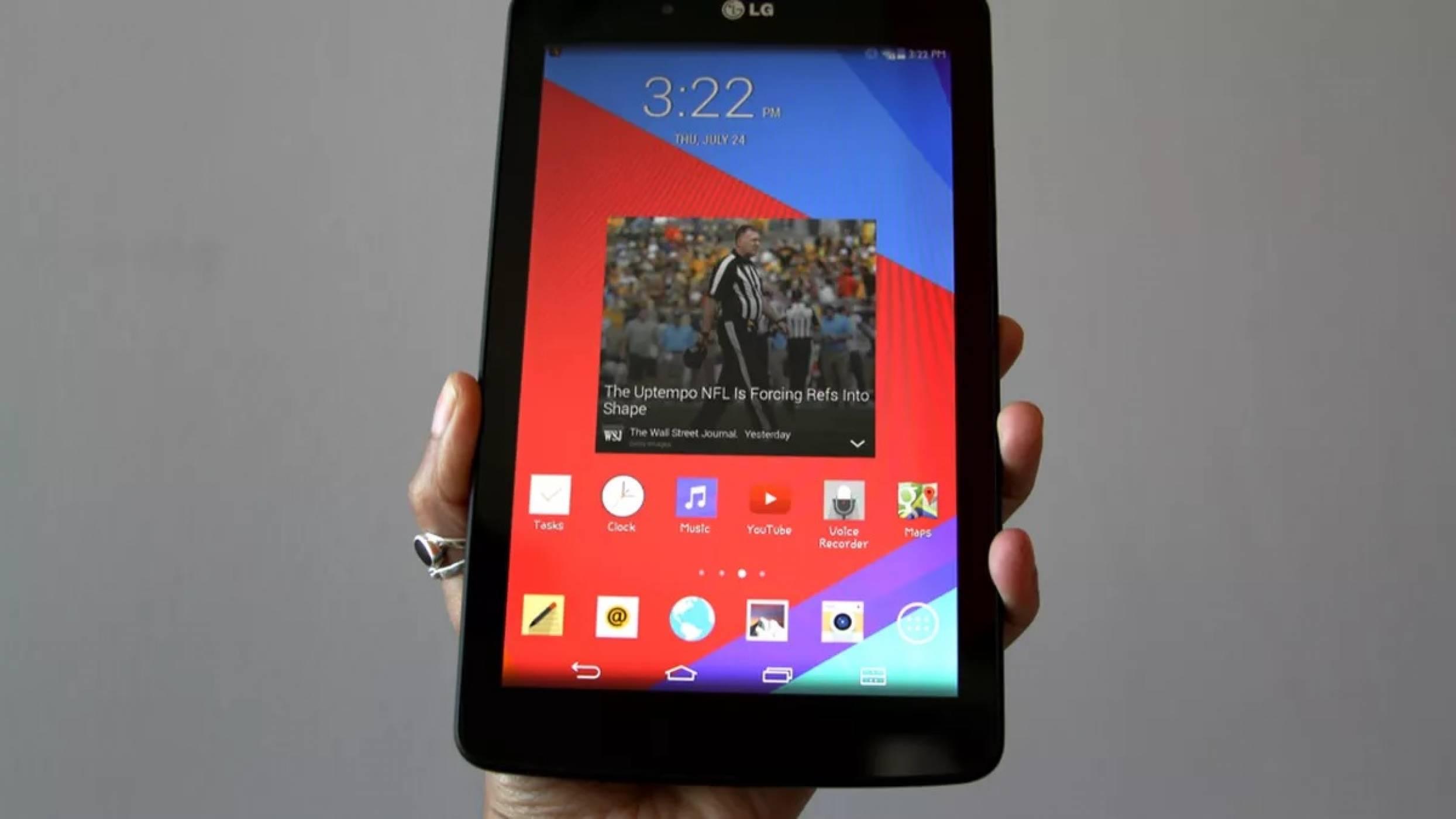 LG се връща на пазара на таблети с хардуерни компоненти на три години?