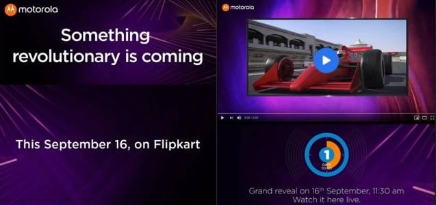 Motorola погледна към Android TV пазара с достъпен 4К HDR модел