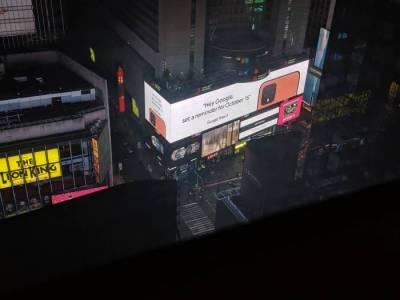 Google показаха Pixel 4 на Times Square