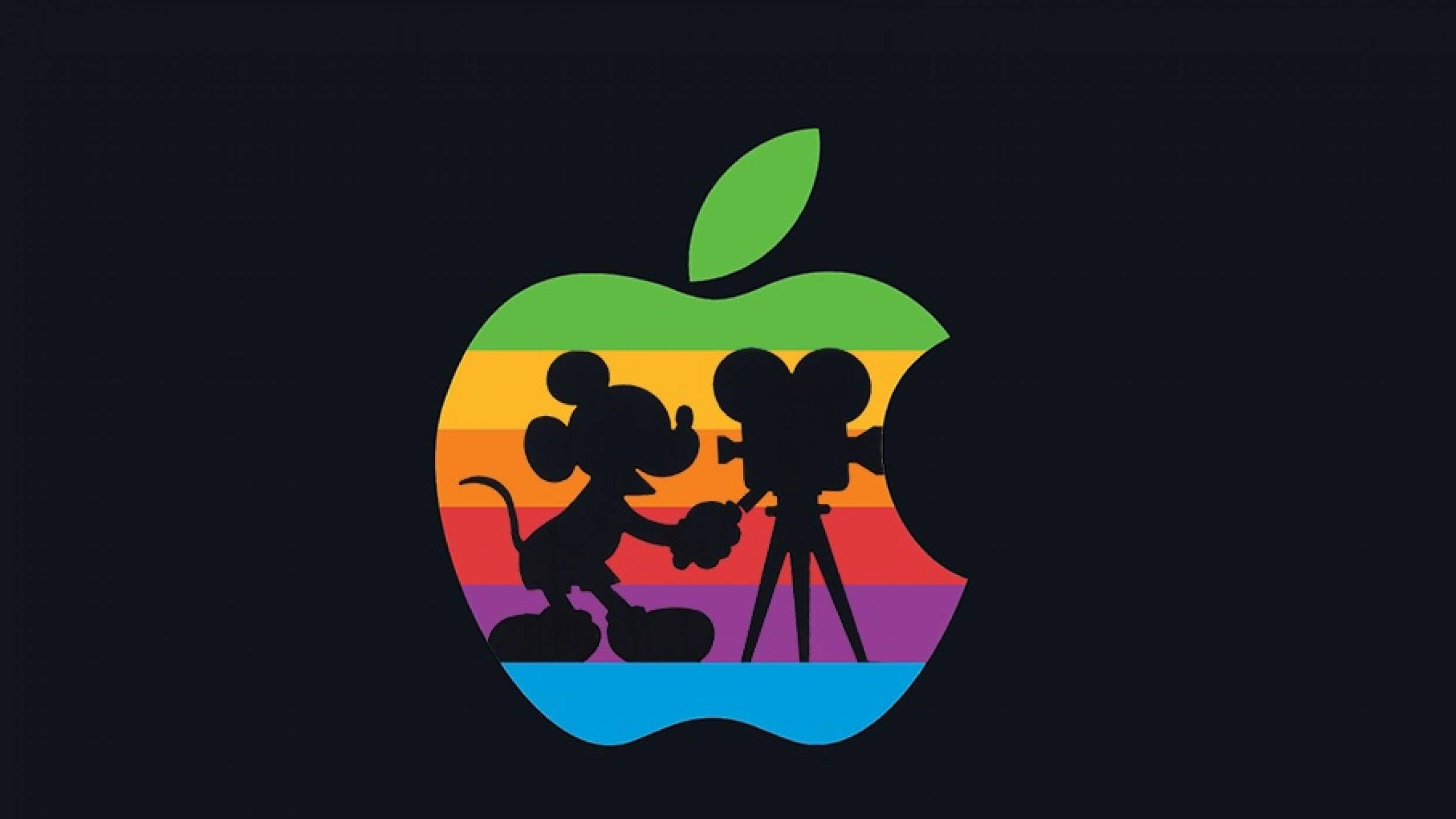 Сливането на Apple и Disney би било най-голямата сделка за всички времена