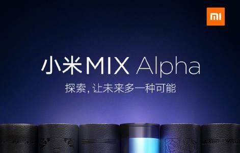 Xiaomi Mi Mix Alpha има повече дисплей, отколкото корпус